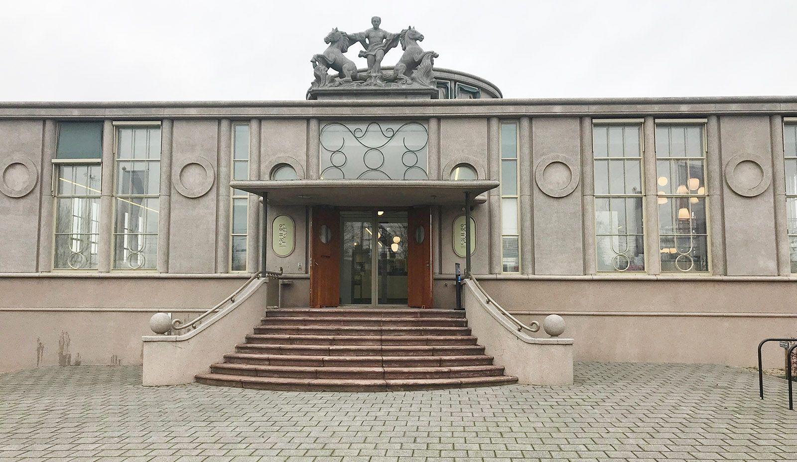 музей образования