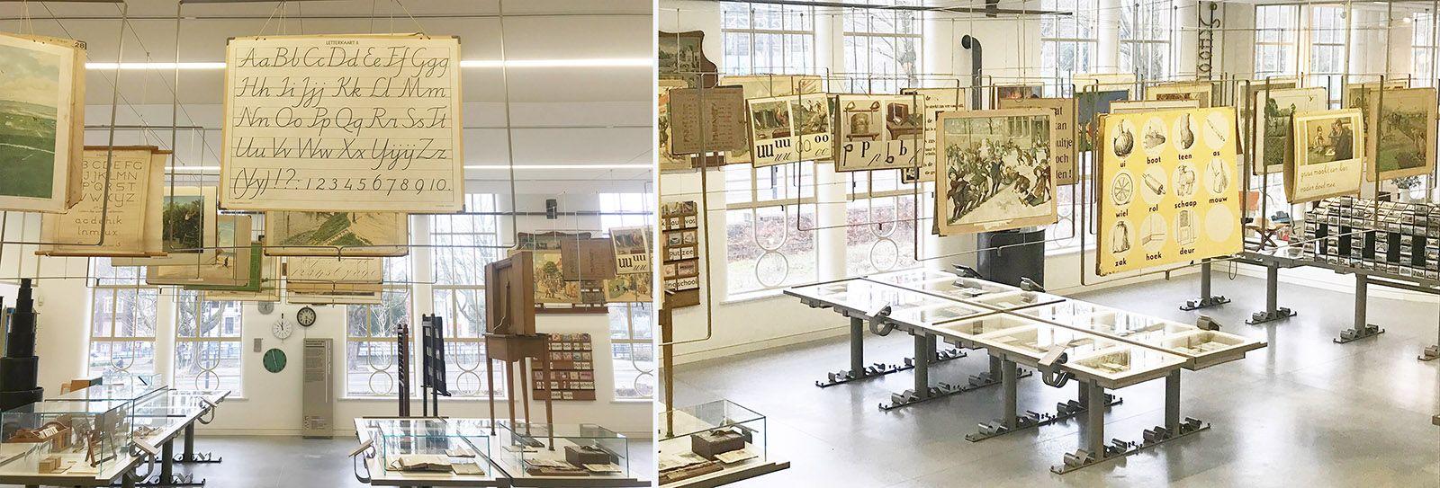 музей истории школы