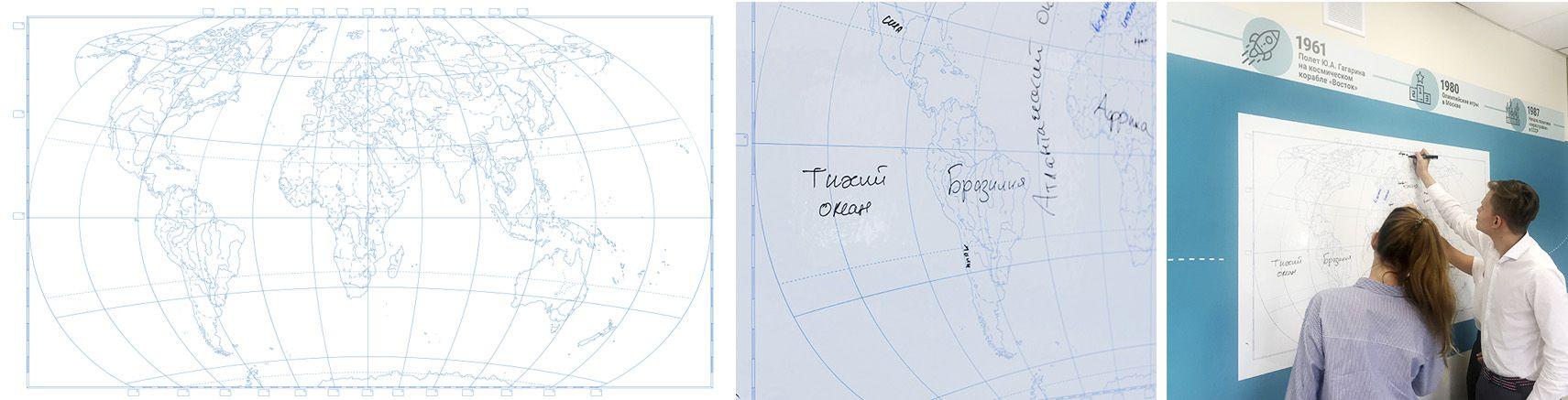маркерная контурная карта