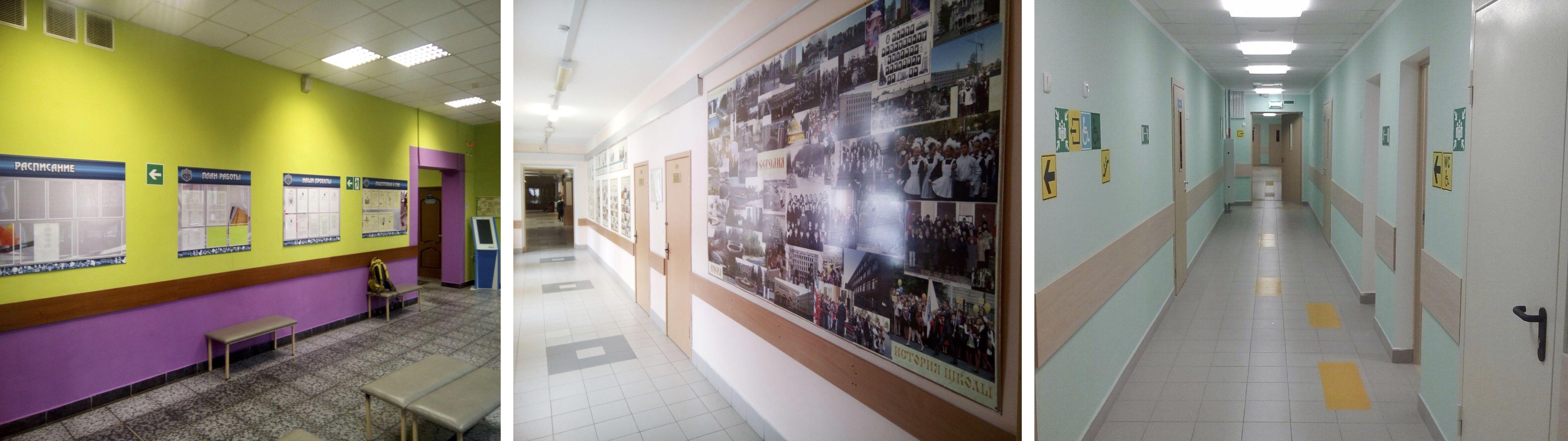 Типичные пространства современных школ