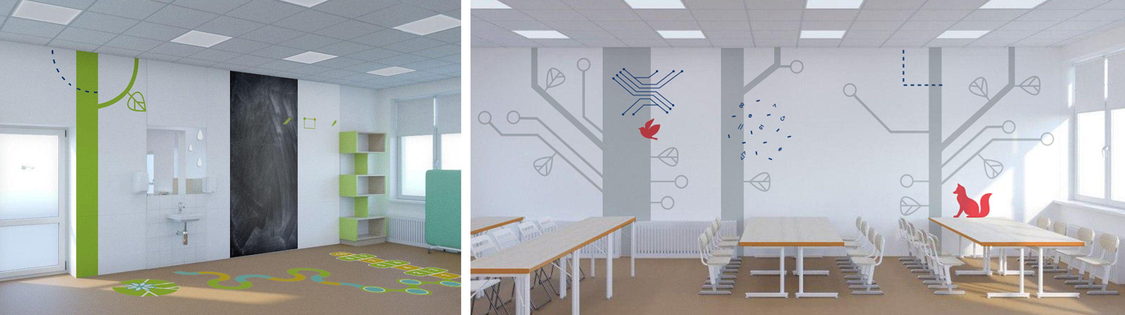 классы и рекреации начальной школы