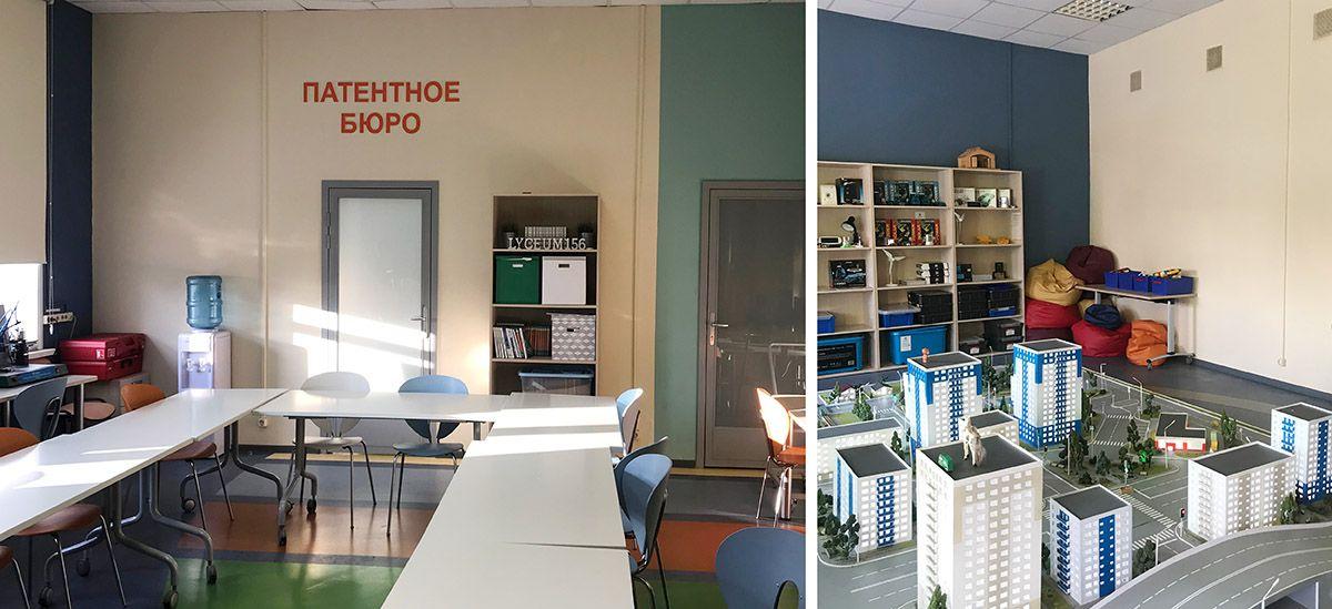 Учебные кабинеты в школе