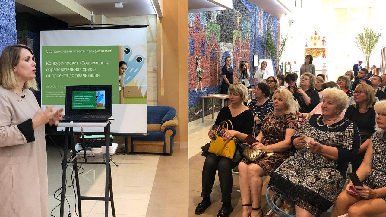 Выступление на конференции для директоров школ и садиков Раисы Ивановской