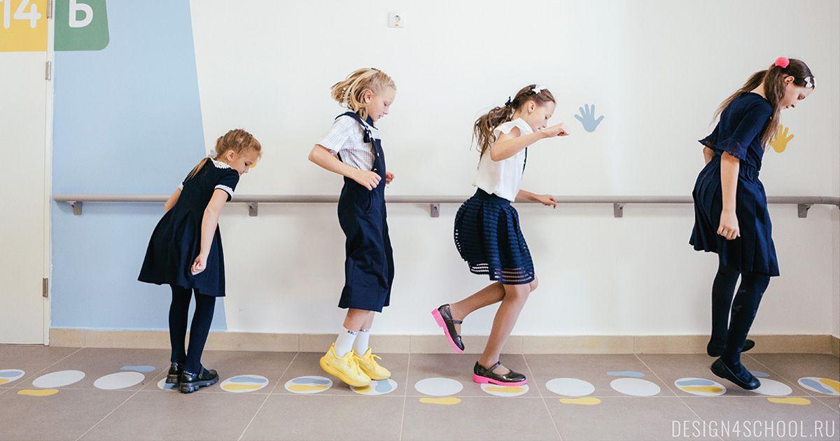 прыгалка для активной игры и координации движения для начальной школы