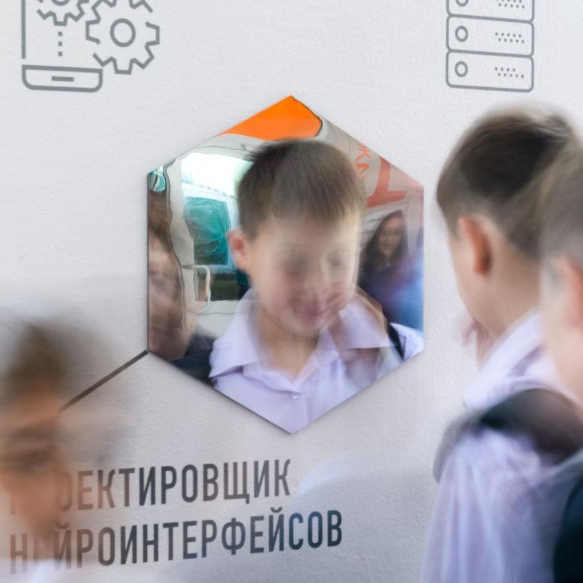 тема оформления старшей школы - атлас новых профессий