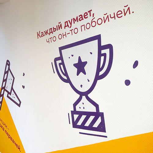 красивое оформление школы design4school.ru