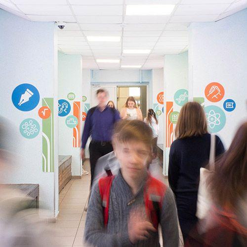 дизайн стен школьного фойе, коридоров и рекреации