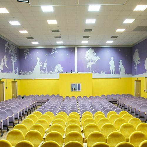 оформление актового зала школы