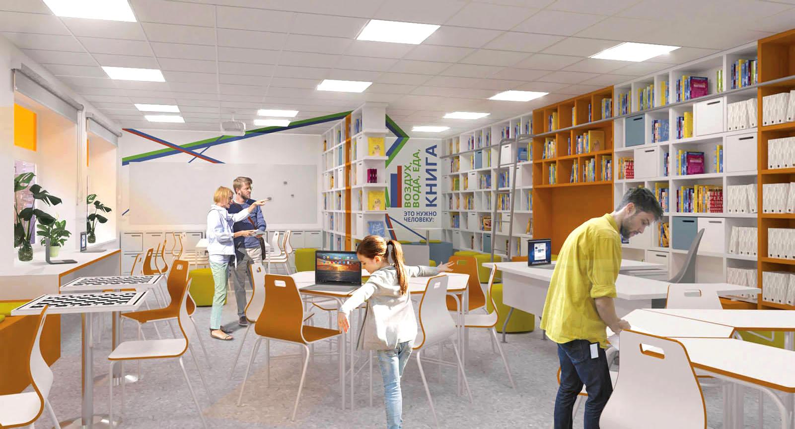Дизайн информационно-библиотечного центра в Мурманской школе