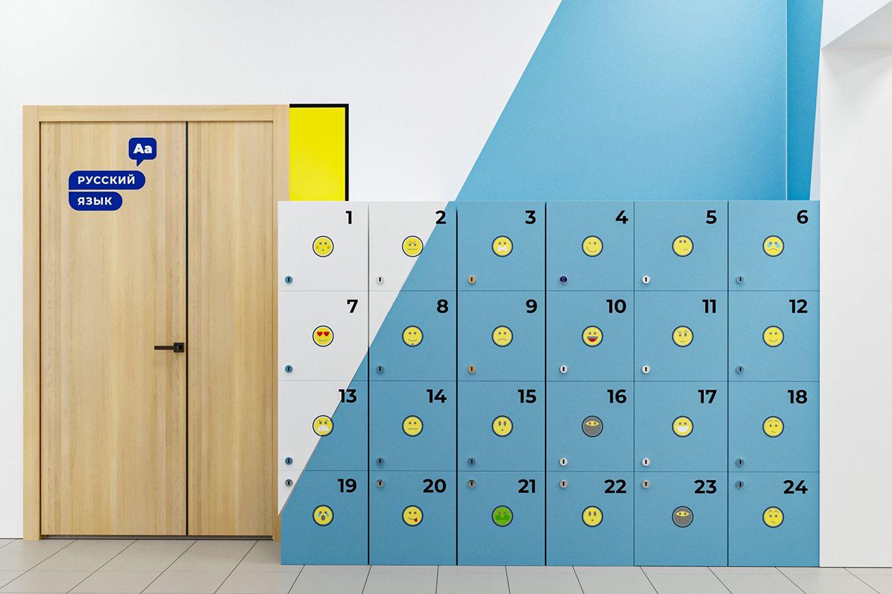 Шкафчики в старшей школе