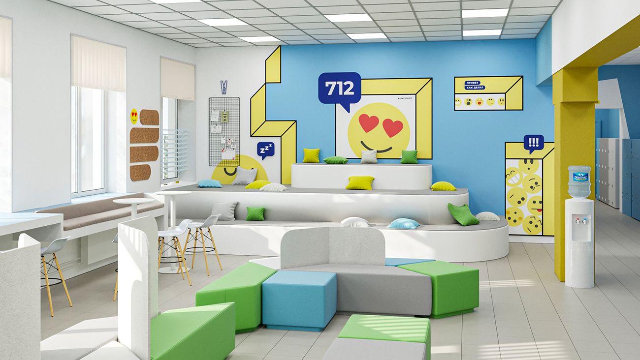 дизайн школьной рекреации студия Design for School