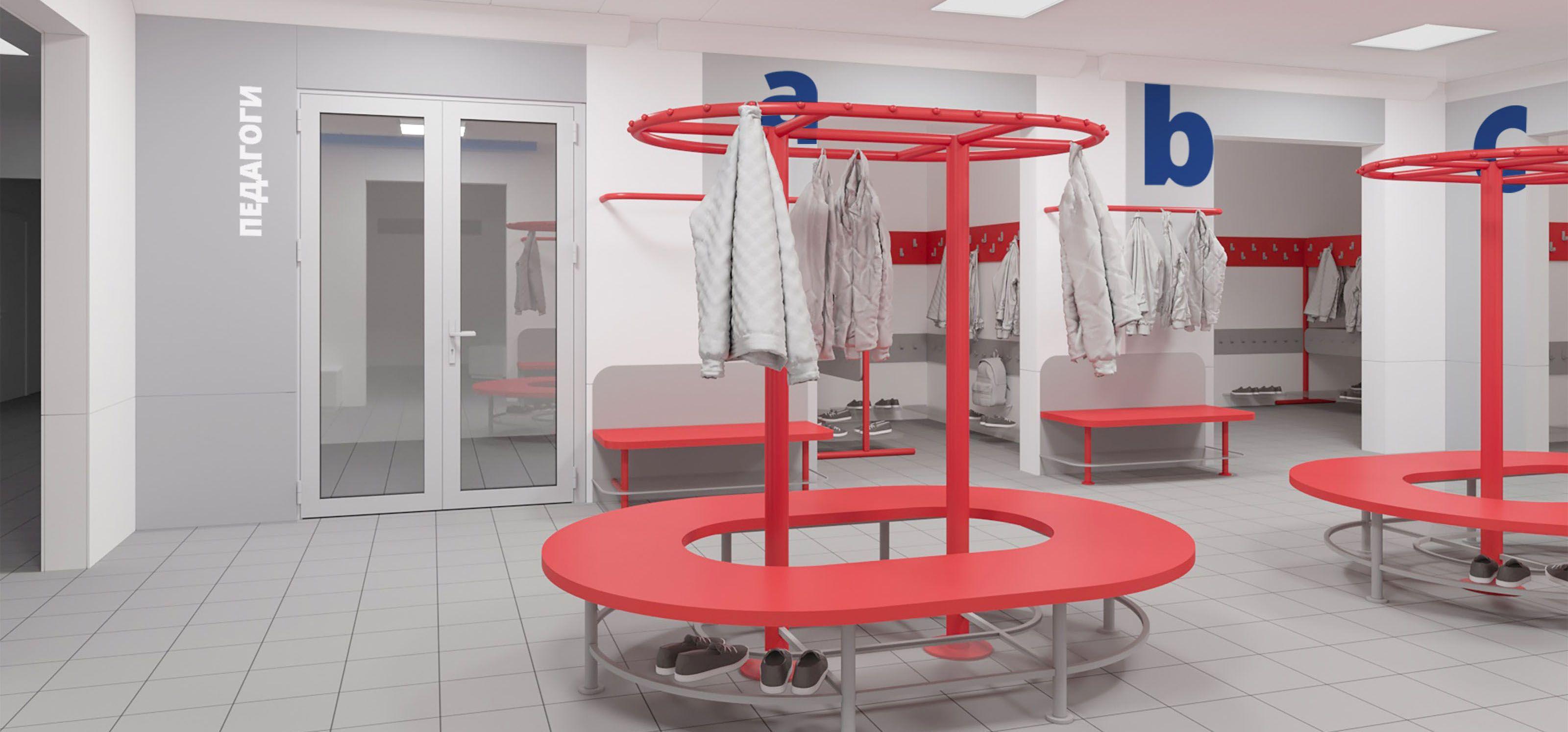 Зонирование гардероба школы. новая планировка устаревшего пространства