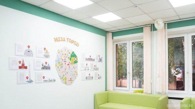 Изображение 3 - частная школа Концепт – дизайн стен