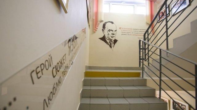Изображение 25 - оформление школы: лестниц, рекреаций, актового зала, коридоров