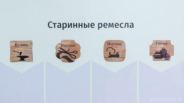 Изображение 5 - Оформление рекреации для начальной школы -История древней руси