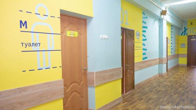 Изображение 14 - Оформление коридоров школы