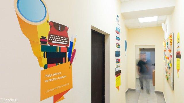 Изображение 18 - дизайн стен для центра поддержки семьи и детства