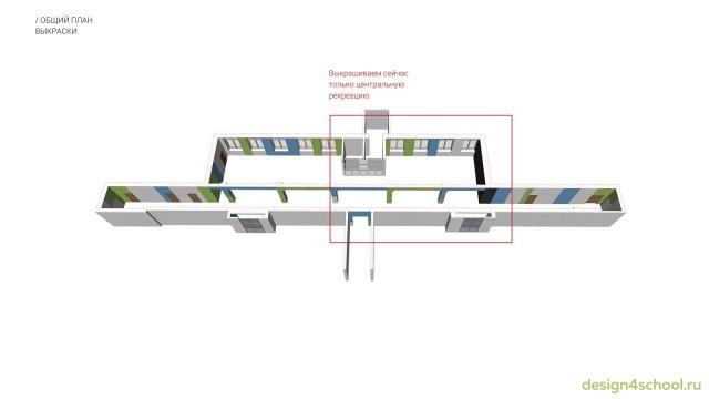 Изображение 7 - проект дизайна входной группы