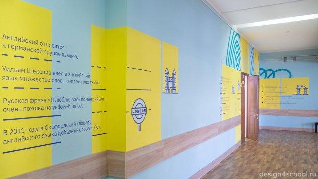 Изображение 7 - Оформление коридоров школы