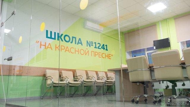 Изображение 19 - красивое оформление школы design4school.ru