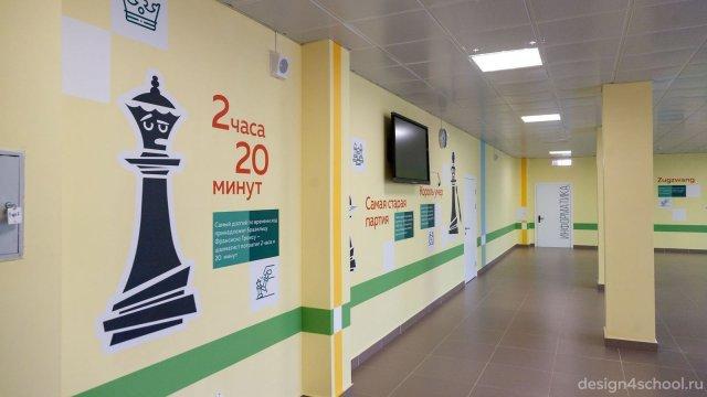 Изображение 24 - правильное оформление новый школы