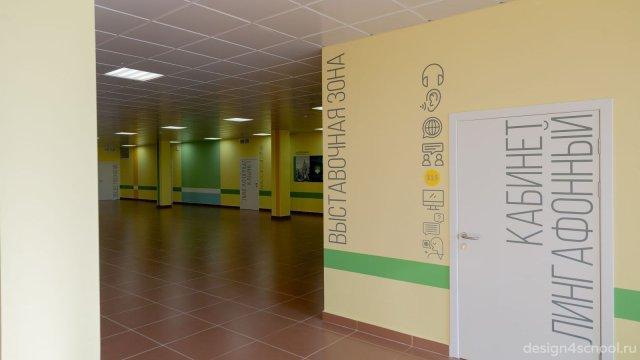 Изображение 6 - правильное оформление новый школы