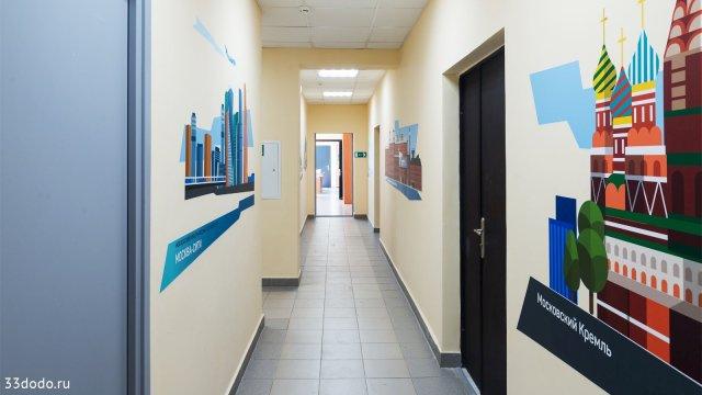 Изображение 2 - дизайн стен для центра поддержки семьи и детства