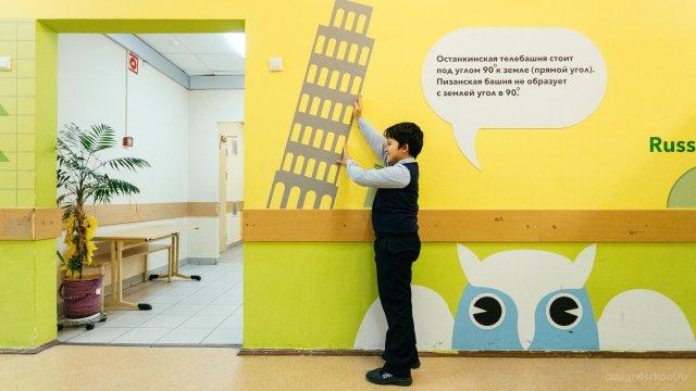 Изображение 13 - Переменка в начальной школе: полезно и интересно