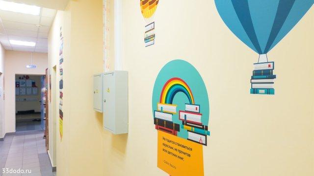 Изображение 20 - дизайн стен для центра поддержки семьи и детства