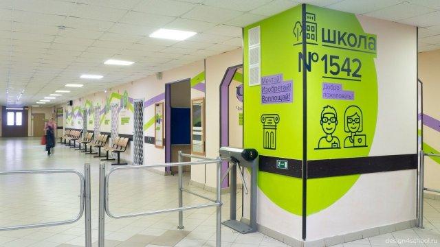 Изображение 1 - оформление холла школы, гардероб и стенды