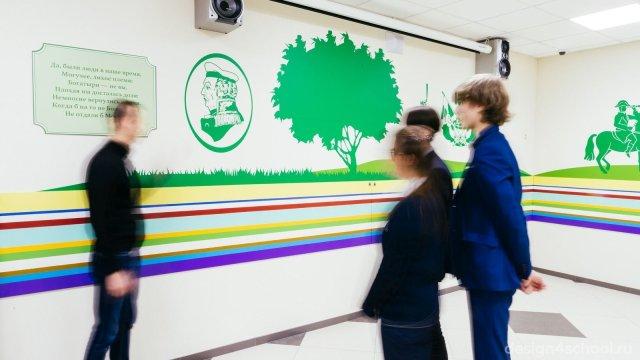 Изображение 9 - оформление Ломоносовской школы-пансиона