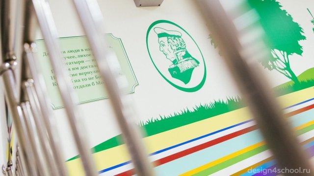 Изображение 13 - оформление Ломоносовской школы-пансиона