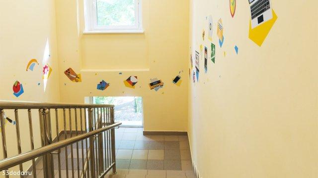 Изображение 9 - дизайн стен для центра поддержки семьи и детства
