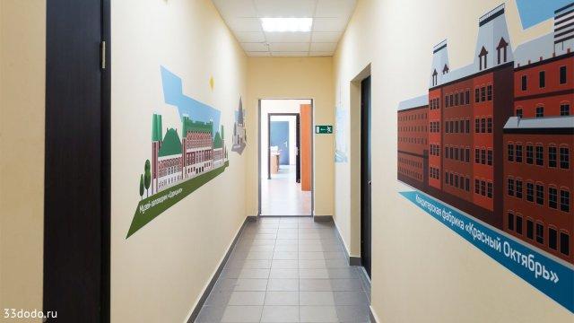 Изображение 1 - дизайн стен для центра поддержки семьи и детства