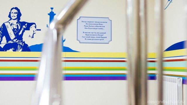 Изображение 12 - оформление Ломоносовской школы-пансиона