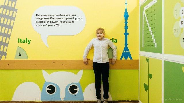 Изображение 11 - Переменка в начальной школе: полезно и интересно