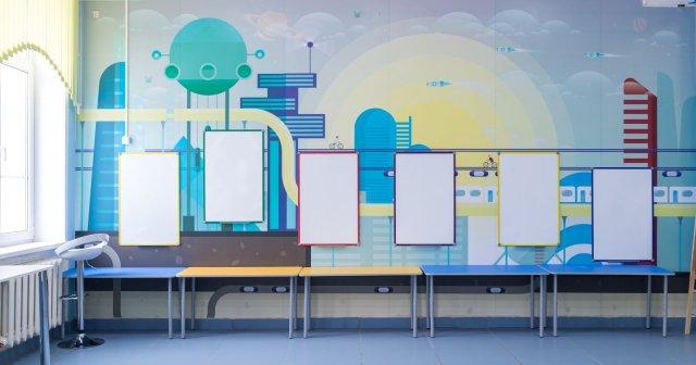 Изображение 3 - дизайн начальной школы.