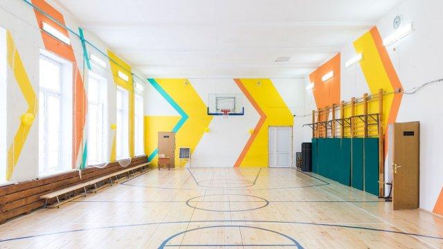 Изображение 20 - дизайн начальной школы.