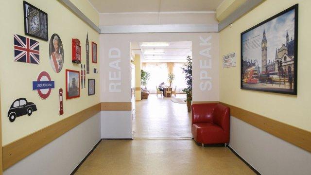 Изображение 5 - оформление школы: лестниц, рекреаций, актового зала, коридоров
