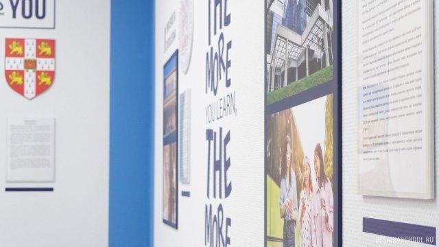 Изображение 12 - частная школа Концепт – дизайн стен