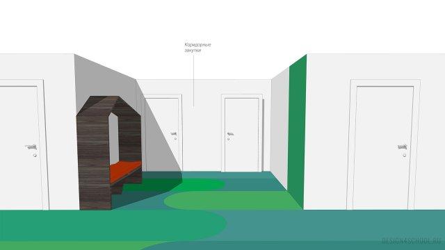 Изображение 4 - дизайн коридора и дизайн класса начальной школы
