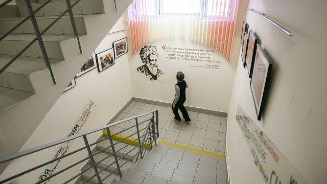 Изображение 30 - оформление школы: лестниц, рекреаций, актового зала, коридоров