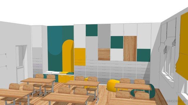 Изображение 17 - дизайн коридора и дизайн класса начальной школы