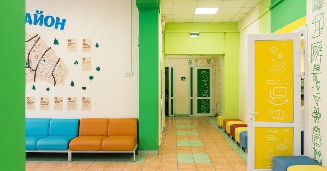 Изображение 13 - дизайн начальной школы.