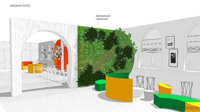 Изображение 5 - Фирменный стиль и концепт образовательного пространства в физико-математическом лицея.