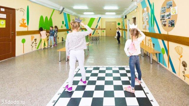 Изображение 6 - шахматное оформление школы