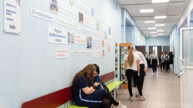 Изображение 7 - дизайн стен школьного фойе, коридоров и рекреации