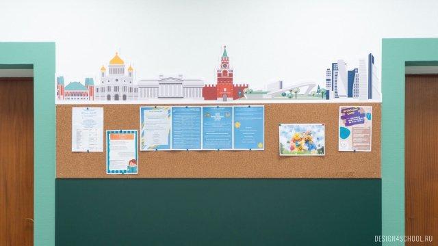 Изображение 9 - частная школа Концепт – дизайн стен