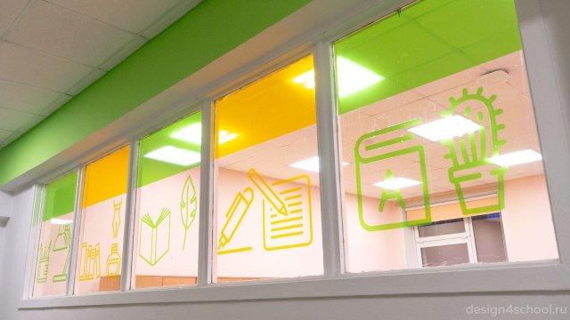Изображение 23 - красивое оформление школы design4school.ru