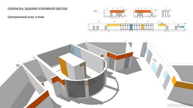 Изображение 15 - проект покраски новой школы